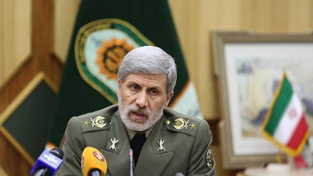 Iranian Defense Ministry to Boost Police Capabilities