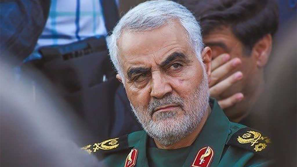 CIA Spy Who Gathered Intel on Martyr Soleimani's Whereabouts Sentenced to Death