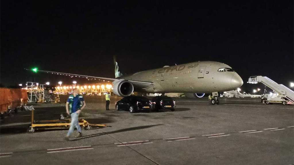 Normalization to be Continued: Second Emirati Plane Lands in 'Israel'