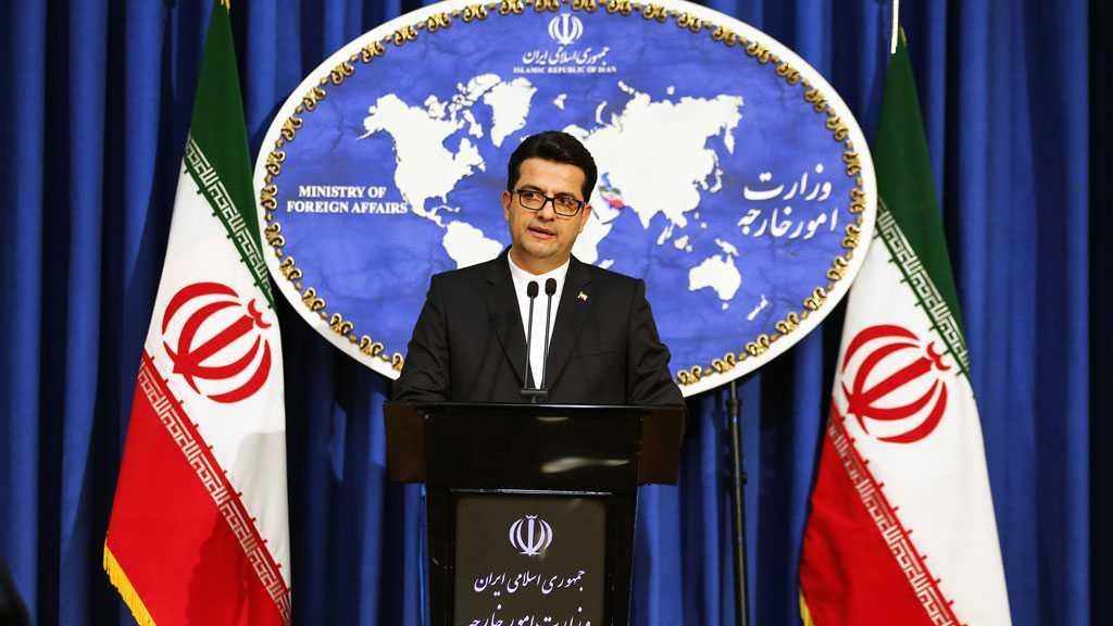 US to Soon Kneel before Iran – FM Spox