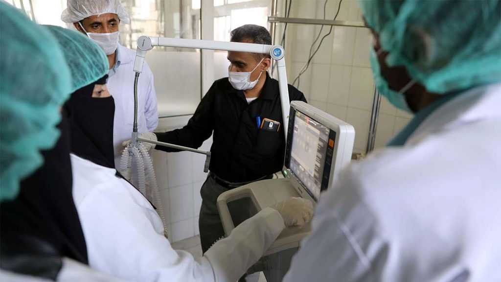 Funding Gaps Jeopardize Aid in Yemen as COVID-19 Spreads