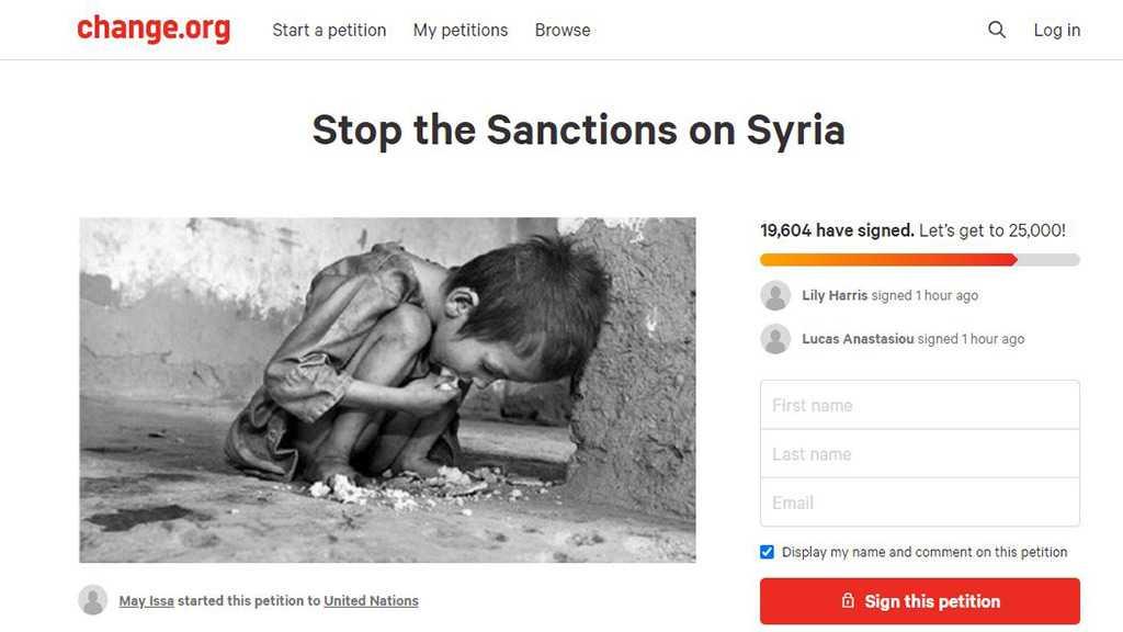 Online Petition Urge the Halt of US Sanctions on Syria