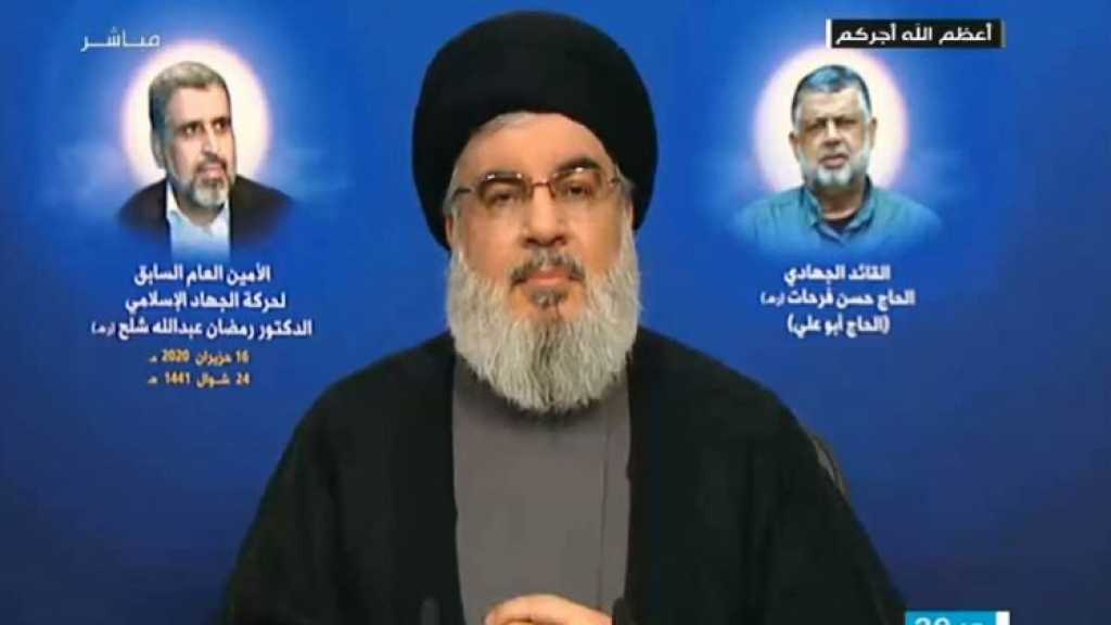 Sayyed Nasrallah to the Americans: Before Killing the Lebanese with Hunger or Weapons, We'll Kill You…Arms to Contin