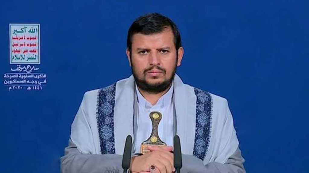 Ansarullah Leader Censures Saudi, UAE's Cooperation With 'Israel' Against Muslim Nations, Vows Continued Encounter