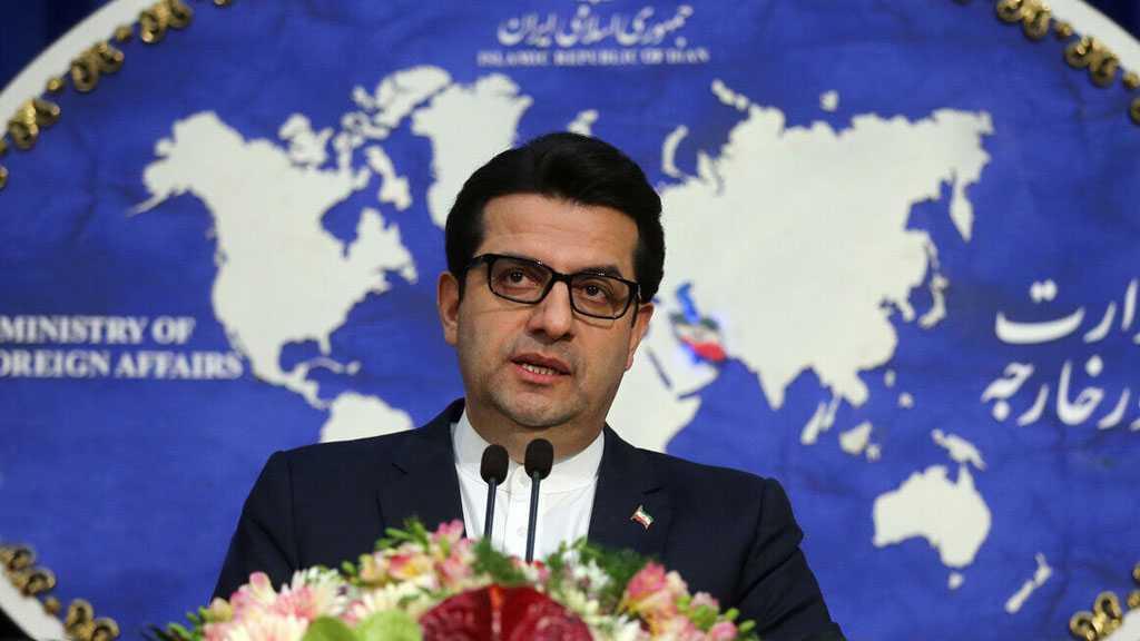 Iran Slams IAEA BoG's Political Resolution as Unconstructive
