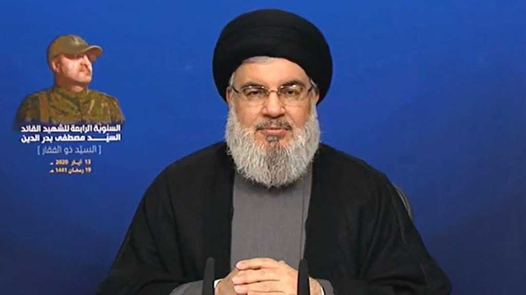 Sayyed Nasrallah's Full Speech on Sayyed Mustafa Badreddine's Martyrdom Anniversary