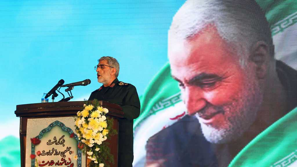 IRGC Quds Force Chief Vows Support for Palestine