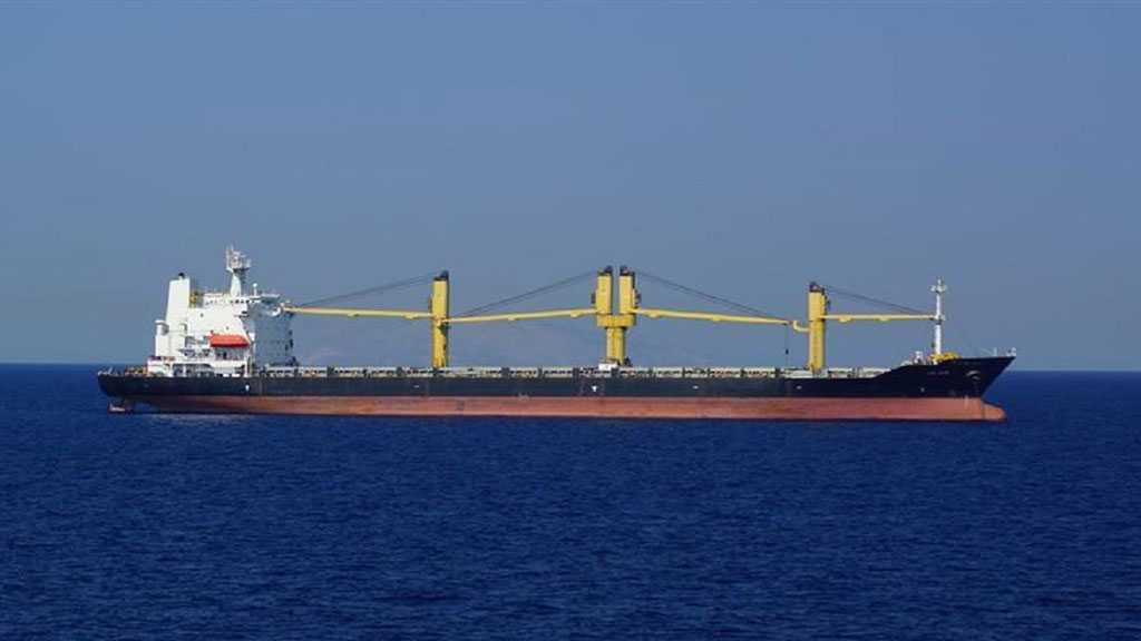 Sixth Iranian Ship Loaded With Food Nears Venezuelan Port