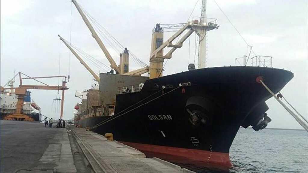 Iranian Cargo Ship Carrying Food Docks in Venezuela