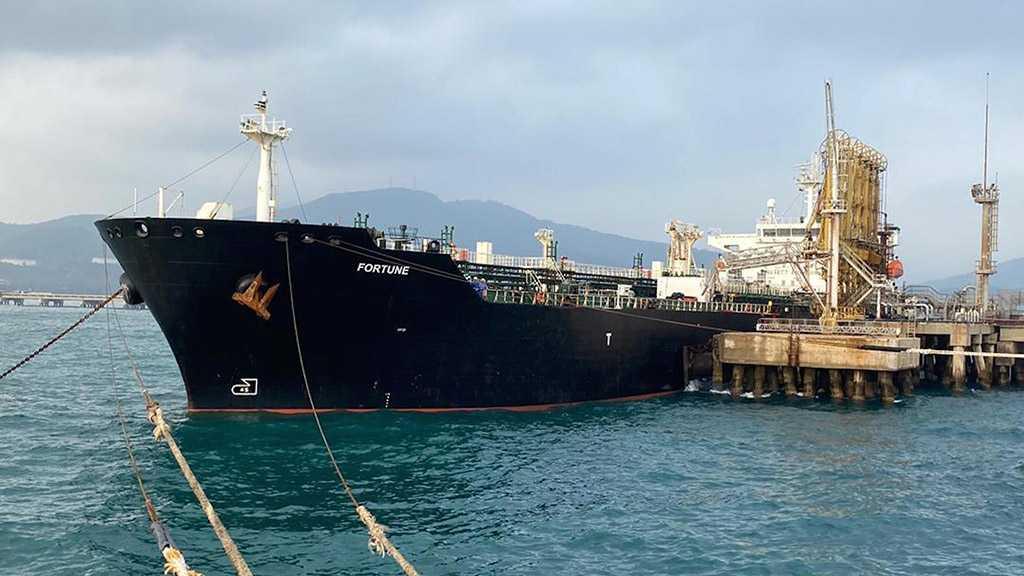 Iranian Cargo Ship Carrying Food Docks at Venezuelan Port