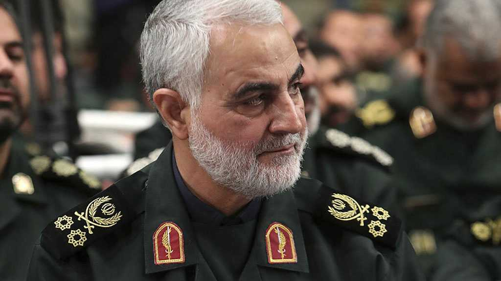 Iran Issues Arrest Warrant for Trump Over Assassinating Martyr Soleimani