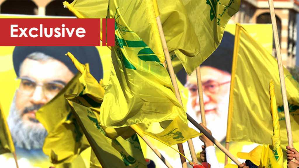 Sanctions on Hezbollah Are Doomed To Failure; Islamic Economy and Ethics Rule
