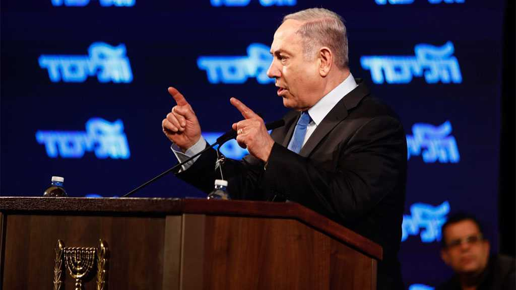 Netanyahu Says To Continue Working on West Bank Annexation 'In Coming Days'