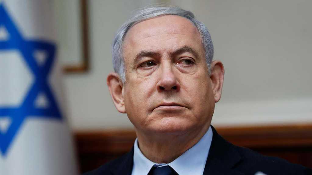 """Bibi: """"Israel"""" on Verge of Full Lockdown"""