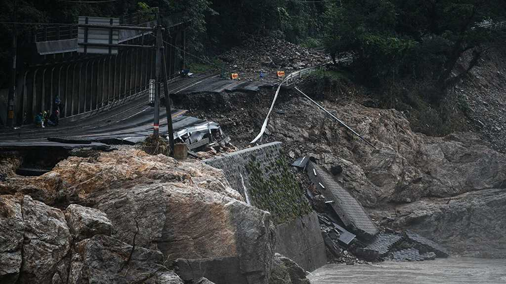 1.3mn in SW Japan Told to Evacuate Due to Floods