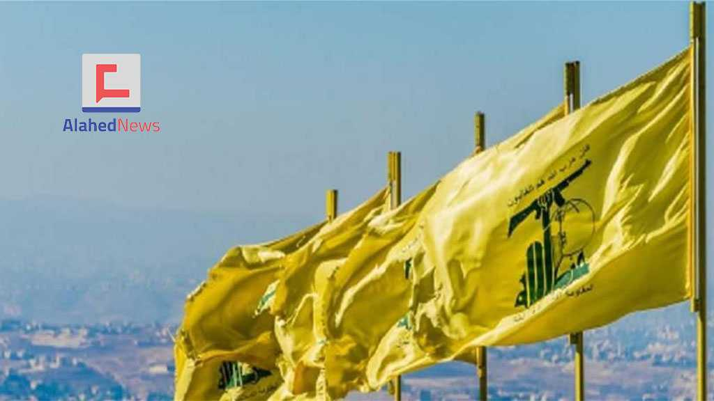 Hezbollah Took the Decision to Face the Economic Collapse and Starvation in Lebanon