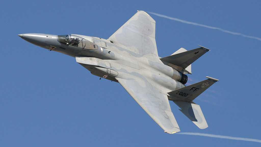 """Venezuela's Air Force """"Neutralizes"""" Unidentified US Plane"""