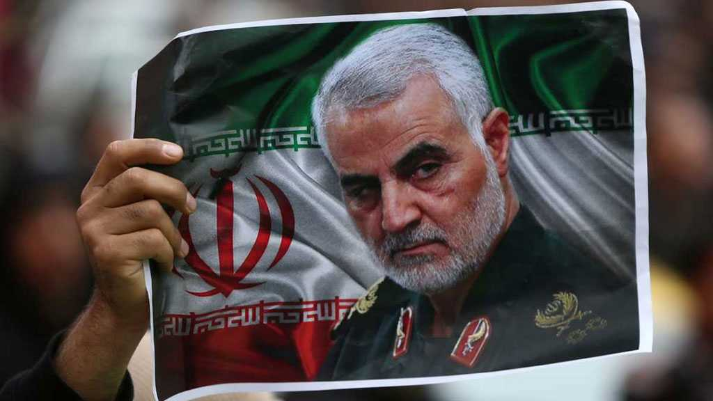 Iran Says General Soleimani's Assassination Clear Example of US State Terrorism