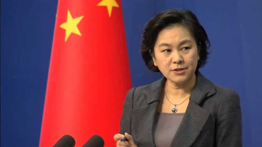 China Urges World to Stop US Push to Reinstate Iran Bans, Kill JCPOA
