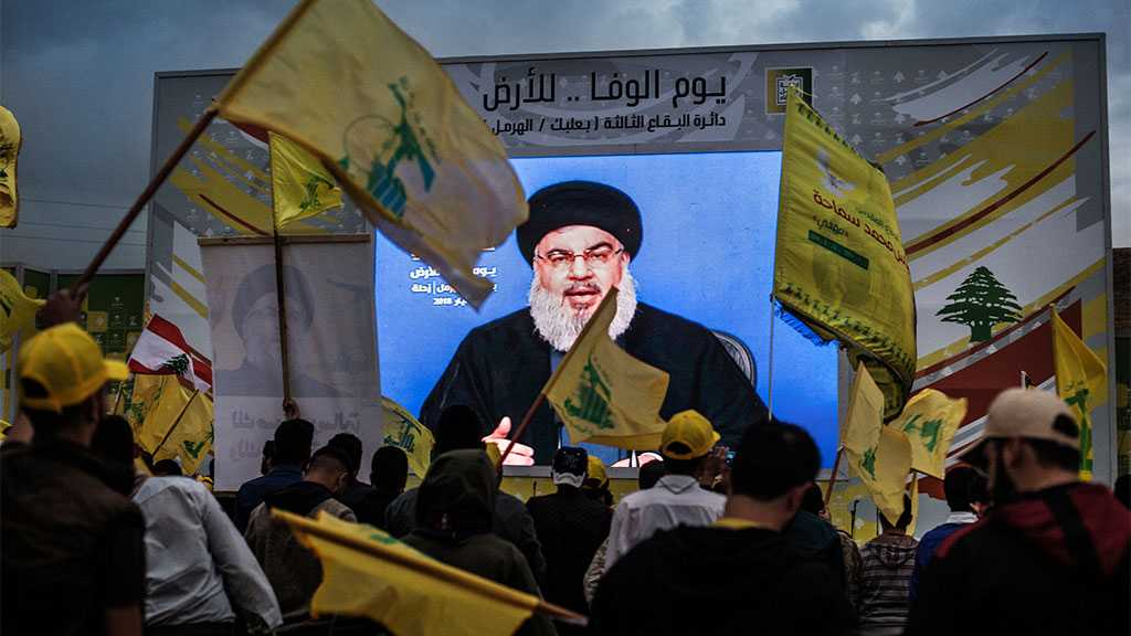 Lebanon's Envoy Lectures 'Israel' at the UNHRC: Hezbollah a Popular Lebanese Party, Part of Parliament [Subtitled]