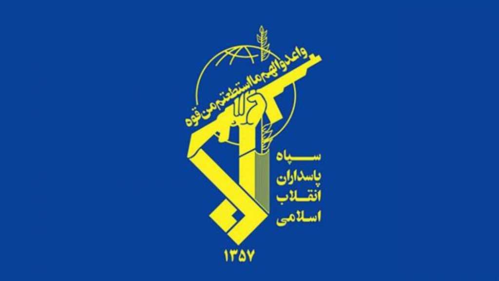 Terrorists Attack Aid Convoy, Kill 2 in Western Iran, IRGC Vows Revenge