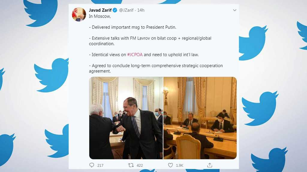 """Zarif: Rouhani's """"Important"""" Message Delivered to Putin"""