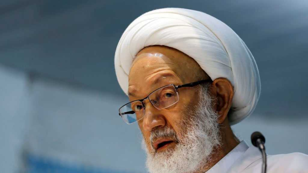 Top Bahraini Cleric Urges Keeping Up Political Struggle Until Recognition of Rights