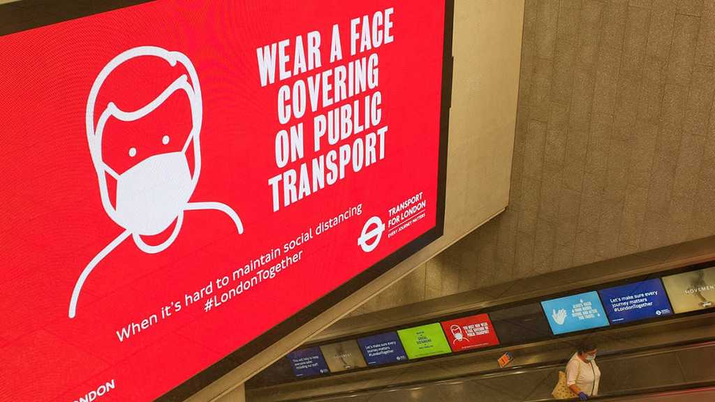 New Face Covering Rules Come Into Force in UK