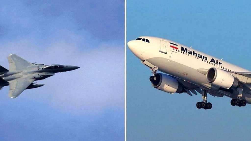 US Warplanes Harassed Iran Airliner in Lebanese, Not Syrian Airspace - Report