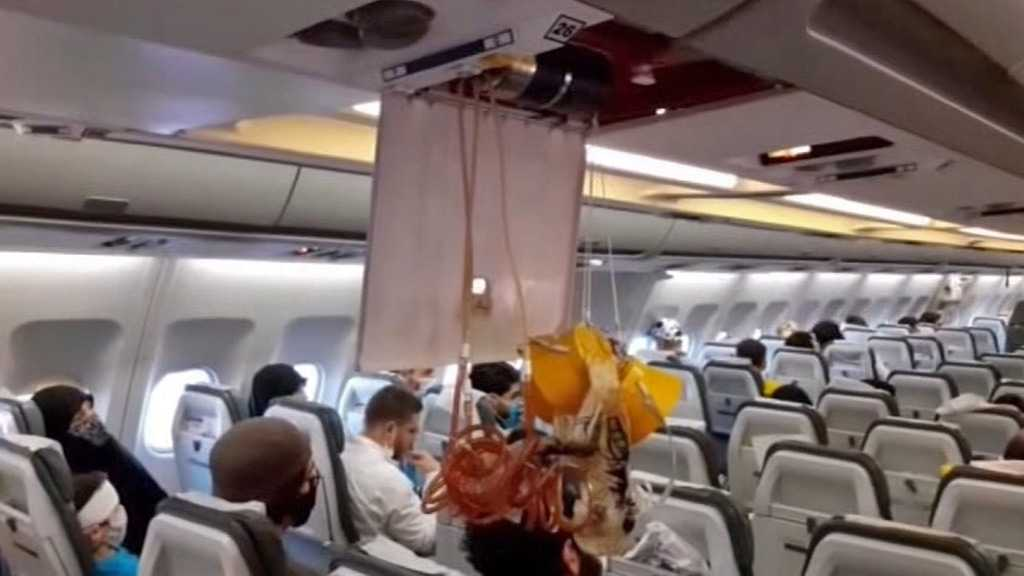"""Iranian Judiciary: Passengers on """"Harassed"""" Airliner Can Sue US in Iran Courts"""