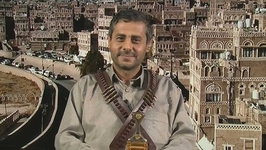 Ansarullah, Iran On Same Axis Against US, 'Israel'