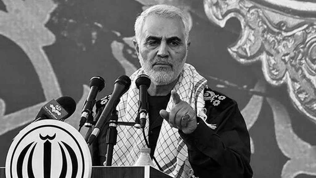 Iraqi Telecommunication Firm Accused of Collaboration in General Soleimani's Assassination