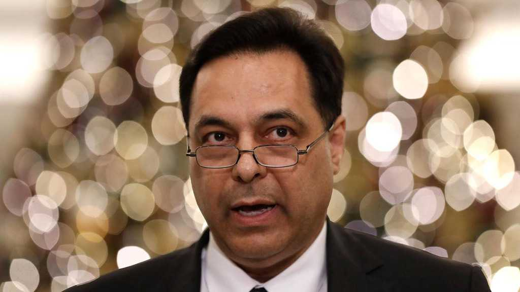 Lebanese PM Diab: Investigation over Beirut Port Explosion Is A Priority, Results Will Be Swift