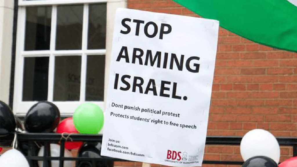 "UoM Divests from Companies Complicit in the ""Israeli"" Occupation"