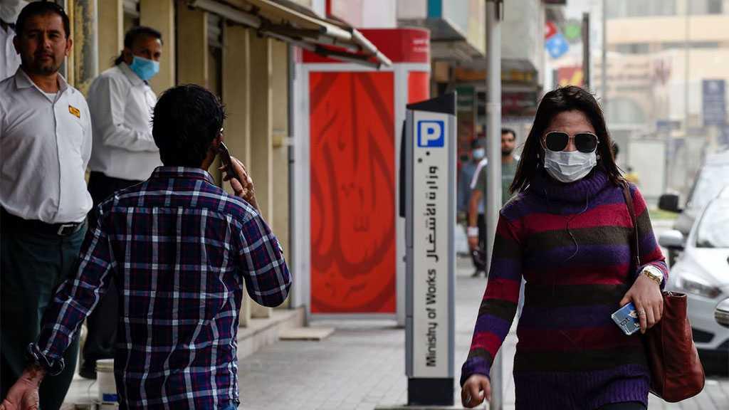 Bahrain's Budget Deficit Doubles amid Coronavirus Crisis and Low Oil Prices