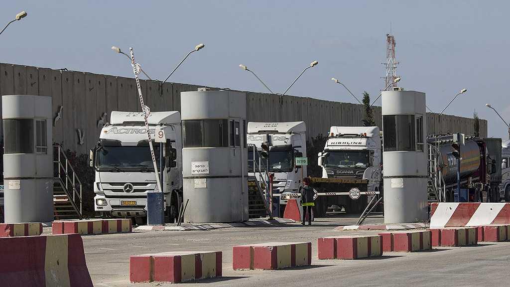 """""""Israel"""" Halts Gaza Fuel Supply over Fire Bombs"""