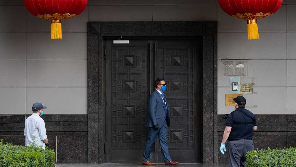 China's Houston Consulate Had Long Been Scrutinized by FBI