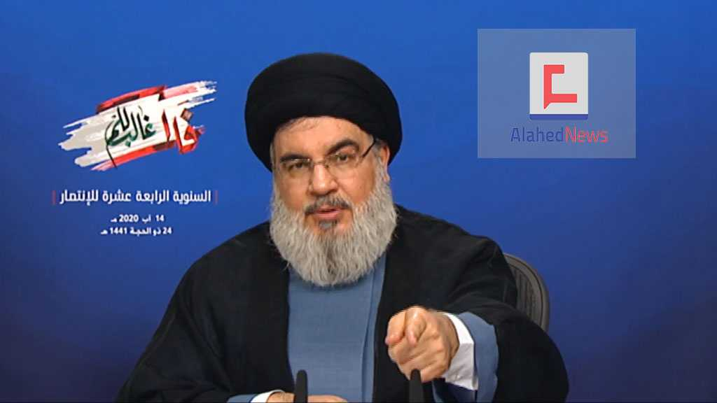 "Sayyed Nasrallah: If ""Israel"" is behind Beirut Blast then It will Pay A Heavy Price"