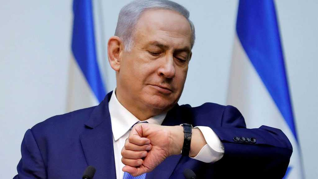 Netanyahu Confidant Hints Fourth Elections Are on The Way