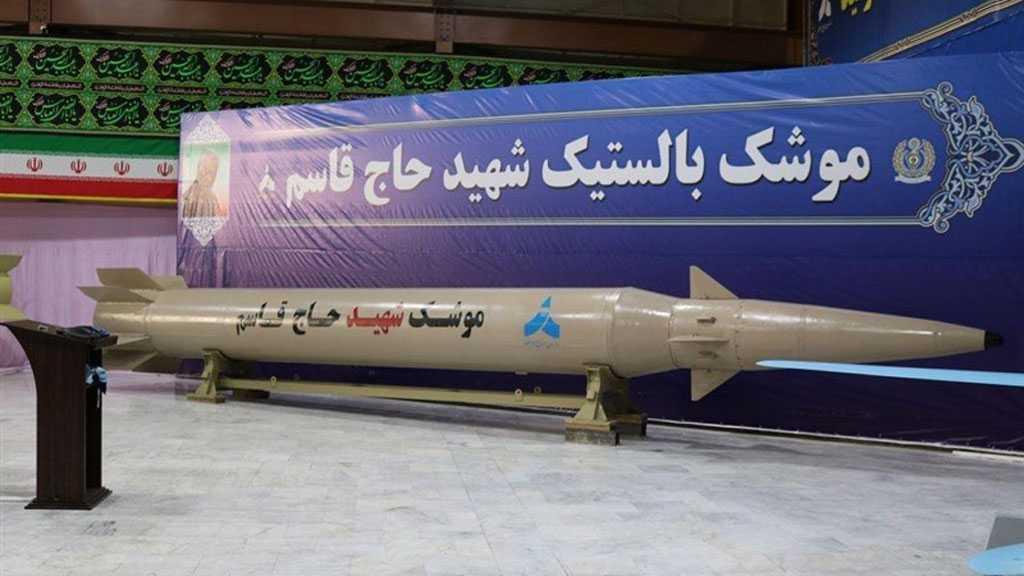 Iran Unveils Qassem Soleimani, Abu Mahdi Al-Muhandis Missiles