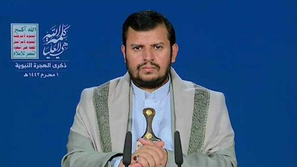 Ansarullah Leader: Arab Regimes' Normalization With 'Israel' Expansion of Under the Table Deals