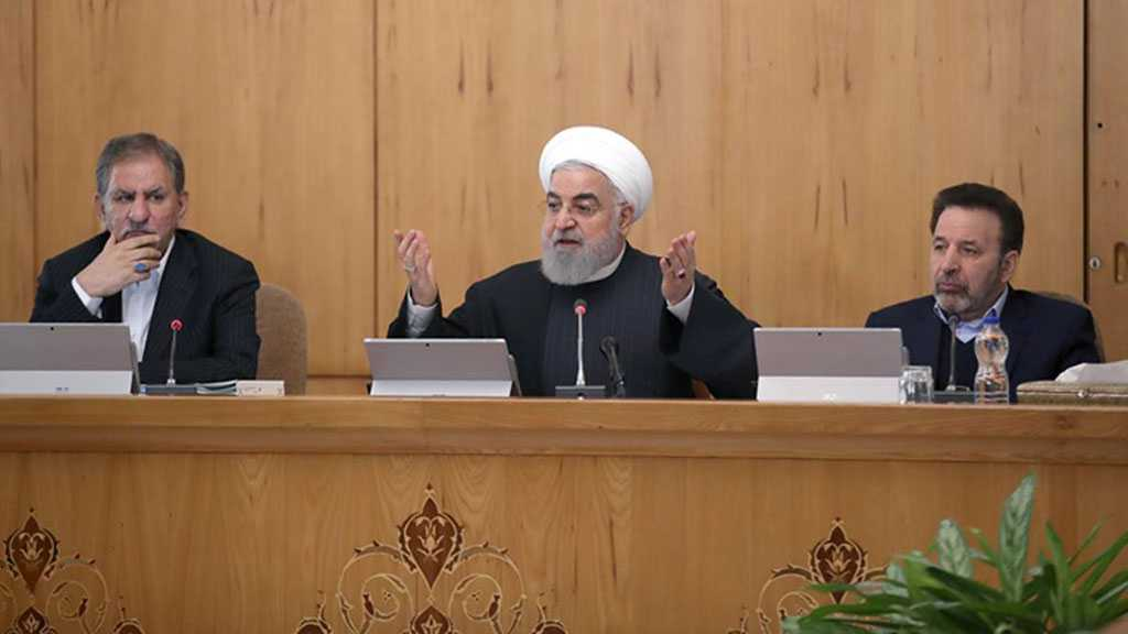 Iran Sets June 17 for Next Presidential Election