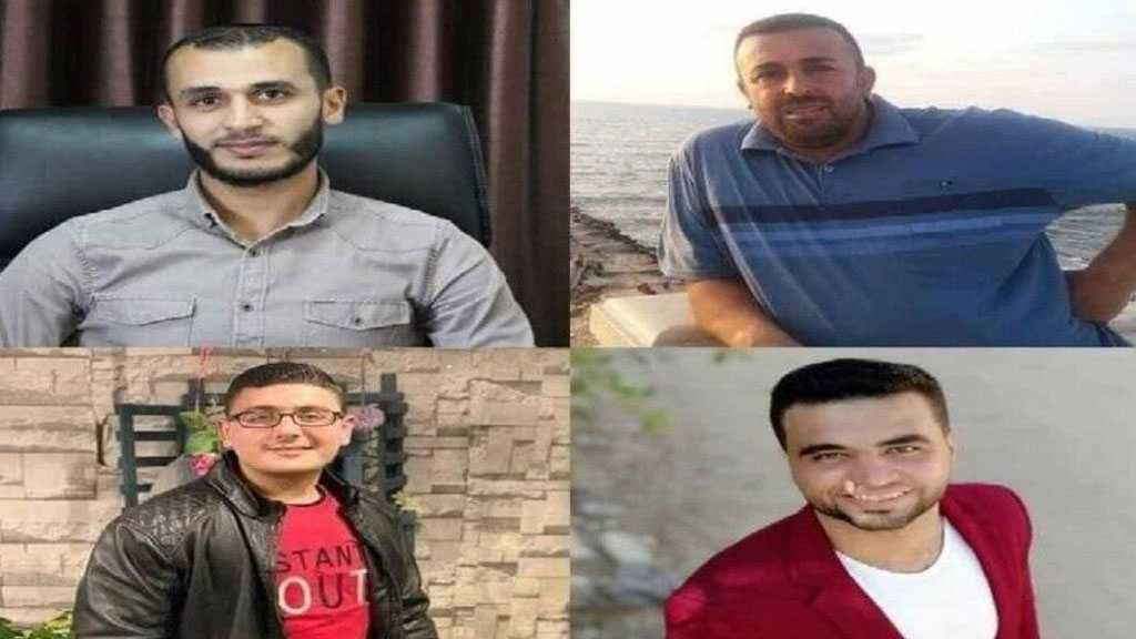 Four Palestinians Martyred in Latest 'Israeli' Airstrike on Gaza