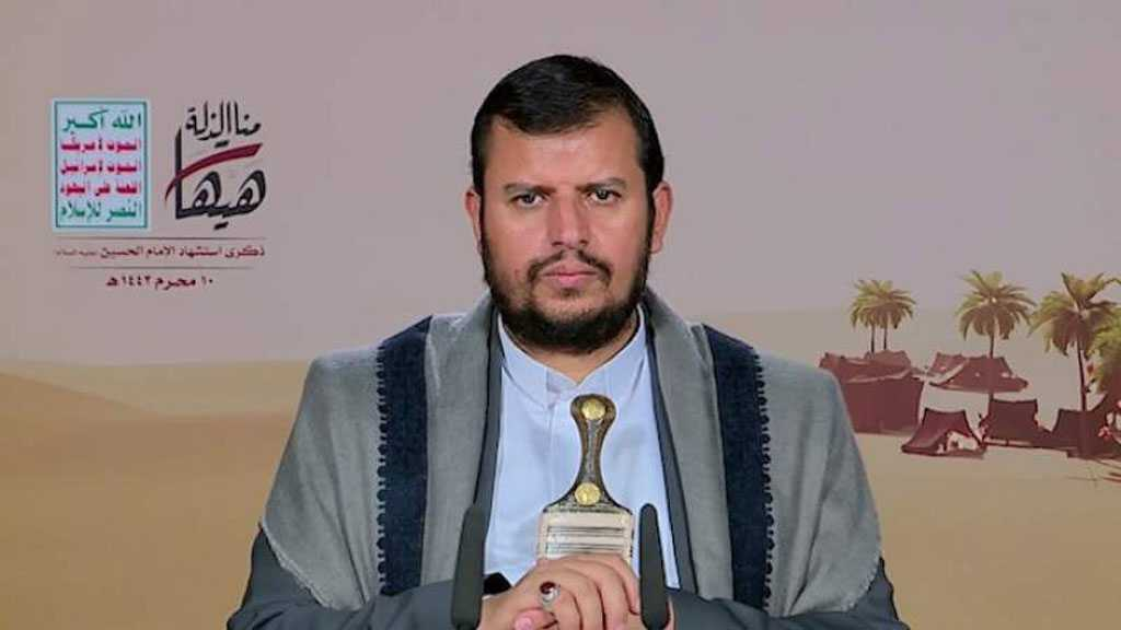 Ansarullah Leader Slams Normalization With 'Israel', Says Imam Hussein's Path Leads The Nation To Independence