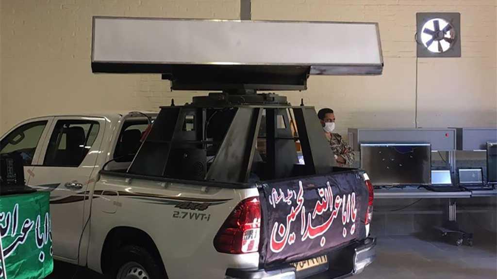 Iranian Army Unveils New Portable Radar System