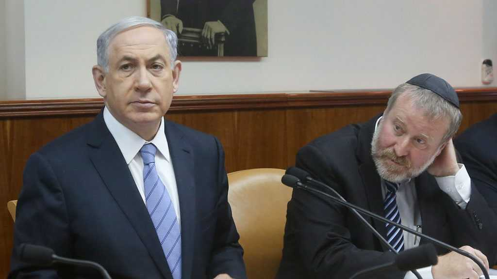 Haaretz: 'Israeli' AG Knows Netanyahu Can't Stay