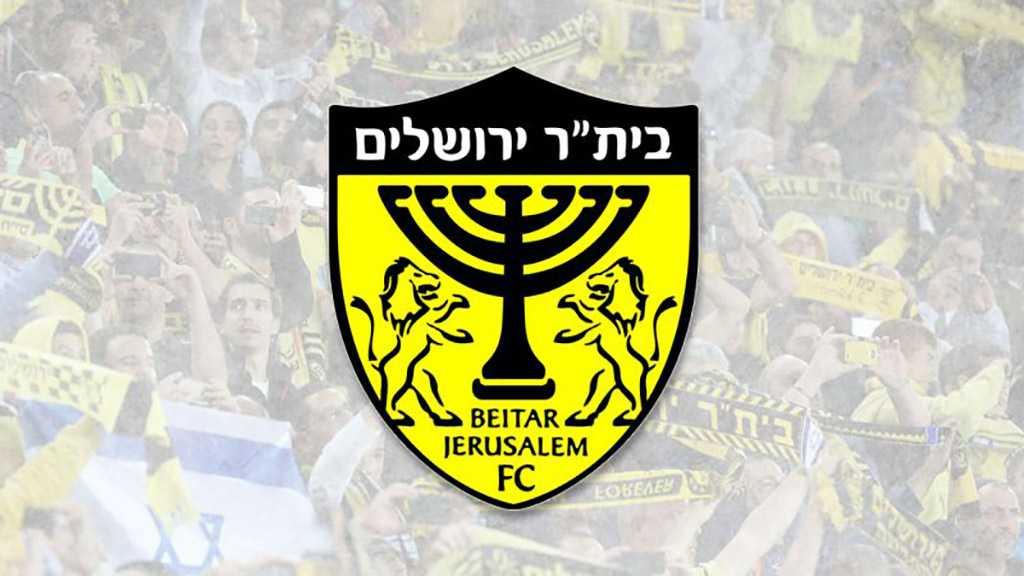 A Deepening Normalization: Emirati Sports Investment in the Zionist entity