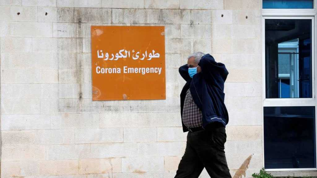 Lebanon Confirms 546 COVID-19 Cases, 10 Deaths