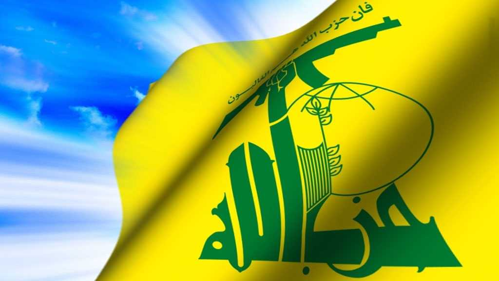 Hezbollah Strongly Condemns Bahraini Regime's Recognition of the 'Israeli' Entity, All Anticipated Types of Normal