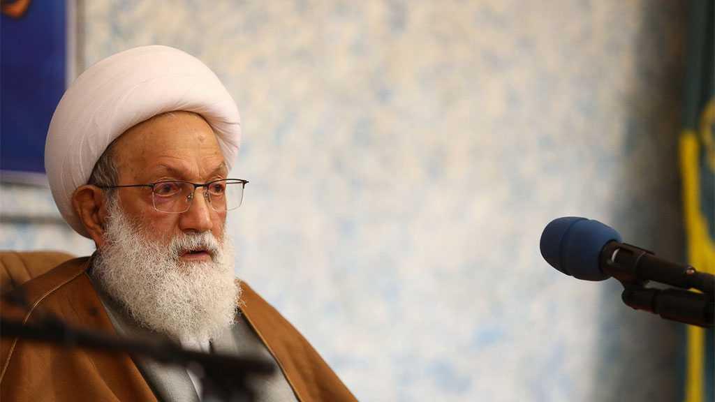 Ayatollah Isa Qassim Decries 'Israel'-Bahrain Deal, Urges Resistance